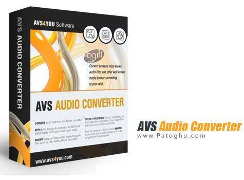 مبدل فرمت های صوتی AVS Audio Converter 7.3.1.535