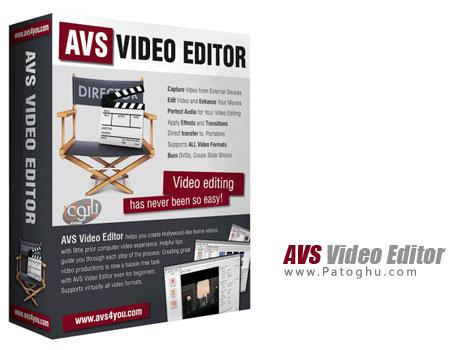 ابزاری حرفه ای جهت ویرایش ویدیو و فیلم AVS Video Editor 7.0.1.258