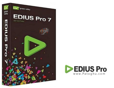 دانلود نرم افزار ادیوس میکس و منوتاژ حرفه ای فیلم EDIUS Pro 7.4.4884
