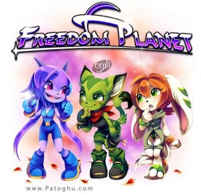 دانلود بازی کم حجم و اعتیار آورد آزادی سیاره برای کامپیوتر Freedom Planet