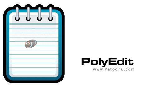ویرایش متن حرفه ای PolyEdit 5.4