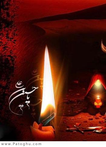دانلود مراسم شب یانزدهم محرم (شام غریبان) 93 با مداحی حاج محمود کریمی