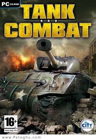دانلود بازی مبارزه با تانک برای کامپیوتر Tank Combat