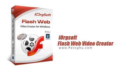ساخت ویدیوها فلش برای ارسال در اینترنت iOrgsoft Flash Web Video Creator 5.0.1
