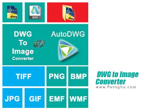 تبدیل نقشه های اتوکد به عکس DWG to Image Converter 2015 3.87