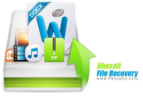 بازیابی اطلاعات هارد و فلش Jihosoft File Recovery 6.4.1