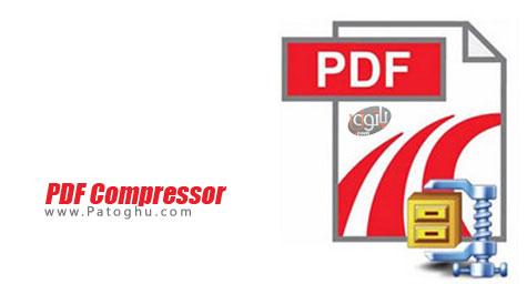 فشرده سازی فایل های PDF با PDF Compressor 3.0