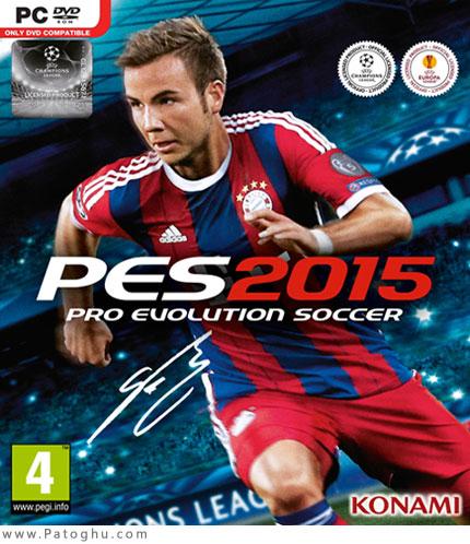 دانلود بازی Pro Evolution Soccer 2015 برای کامپیوتر PES 2015