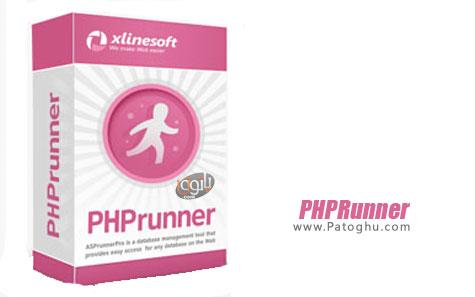 طراحی و ساخت آسان صفحات PHP با PHPRunner Enterprise 8.0.22724