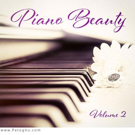 مجموعه ای فوق العاده از آهنگ های بی کلام عاشقانه و آرامش بخش پیانو Piano Love Songs