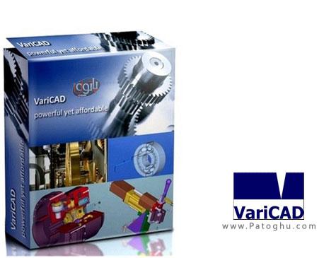 نرم افزار طراحی قطعات صنعتی برای مهندسان مکانیک VariCAD 2015 1.04