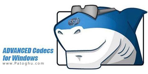 اضافه کردن کدک های صوتی و تصویری به ویندوزهای 7 / 8 / 10 با ADVANCED Codecs for Windows v4.90