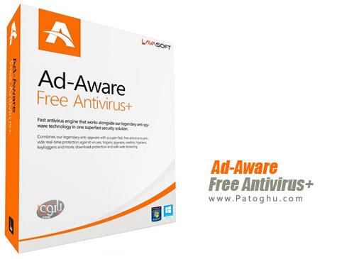 آنتی ویروس رایگان با دیتابیس قدرتمند Ad-Aware Free Antivirus+ 11.4.6792.0