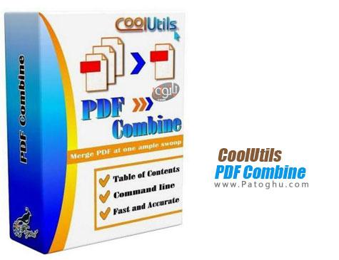 ادغام فایل های PDF با CoolUtils PDF Combine 4.1.44