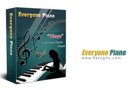 نرم افزار پیانو برای کامپیوتر Everyone Piano