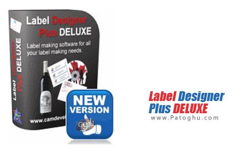 طراحی لیبل Label Designer Plus DELUXE 11.6.0.0