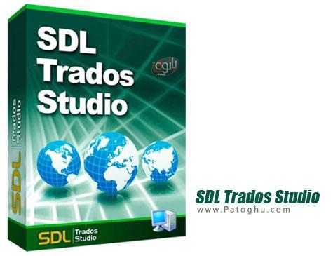 نرم افزار مترجم ترادوس SDL Trados Studio 2014 SP2 Pro 11.2.4322