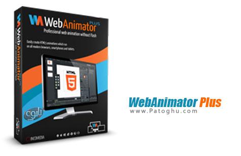 طراحی انیمیشن های تحت وب WebAnimator Plus 2.0.4