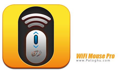 تبدیل گوشی اندروید به ماوس و کیبورد کامپیوتر WiFi Mouse Pro v1.5.7