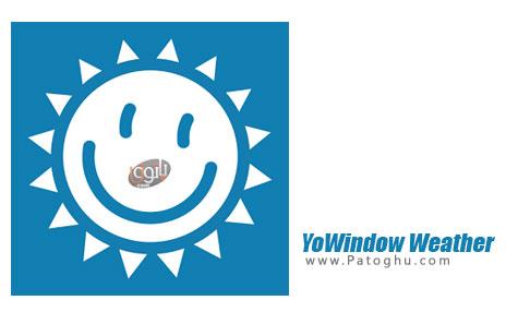 نرم افزار قدرتمند هواشناسی برای اندروید YoWindow Weather v1.2.7