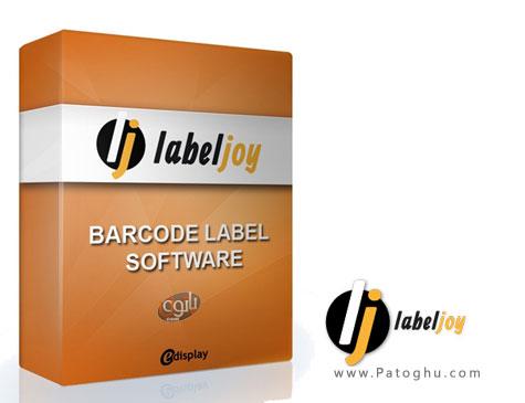 ابزاری عالی جهت طراحی و چاپ بارکد و لیبل ها LabelJoy 5.3.0.210