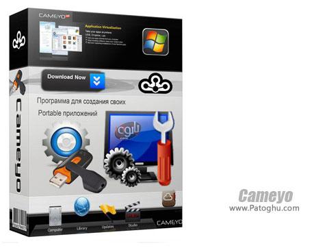 ساخت نسخه پرتابل از نرم افزارها Cameyo 2.7.1277