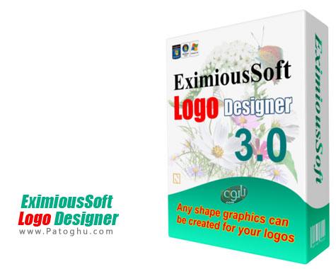 نرم افزاری قدرتمند برای طراحی لوگو و آرم EximiousSoft Logo Designer 3.75