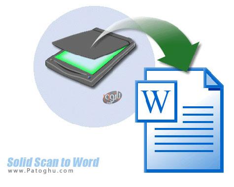 تبدیل اسناد اسکن شده به ورد Solid Scan to Word 9.0.4825.366