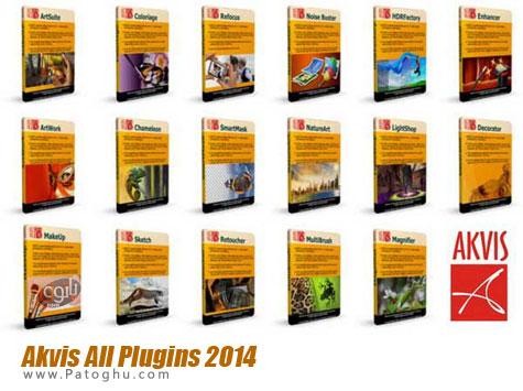 دانلود مجموعه عظیم پلاگین های شرکت اکویس Akvis All Plugins 2014