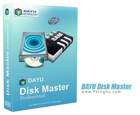 پشتیبان گیری از هارد دیسک DAYU Disk Master Pro 2.3