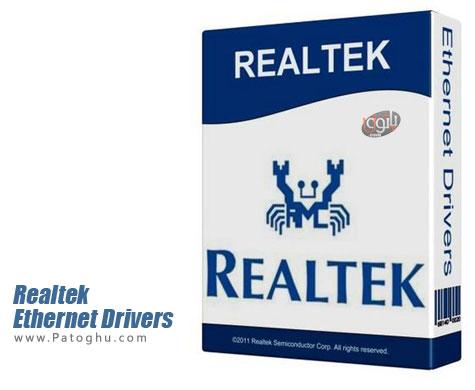 درایور کارت شبکه Realtek با Realtek Ethernet Drivers WHQL 8.036