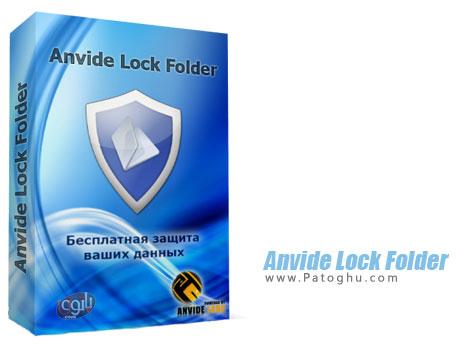 ابزاری قدرتمند جهت قفل گذاری روی پوشه ها Anvide Lock Folder 3.30 Final