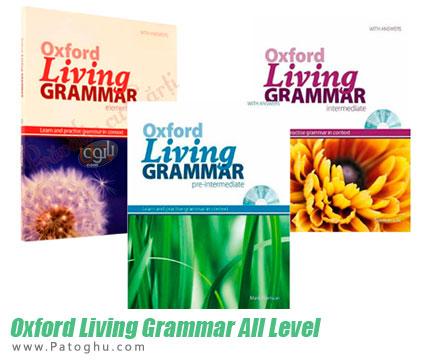 دانلود نرم افزار آموزش گرامر زبان انگلیسی آکسفورد از مبتدی تا حرفه ای Oxford Living Grammar All Level
