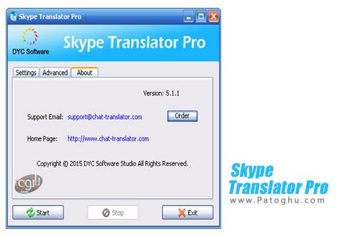 مترجم مکالمات اسکایپ Skype Translator Pro 5.1.1