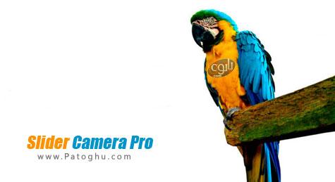 ابزار عکاسی و ویرایش تصاویر در اندروید Slider Camera Pro v1.36 .170