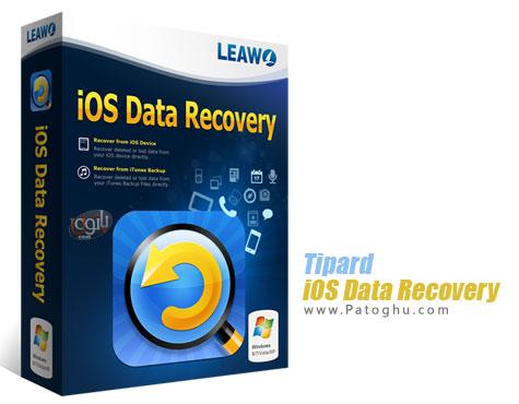 بازیابی اطلاعات حذف شده از آیفون Tipard iOS Data Recovery 8.0.8