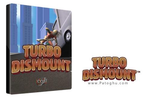دانلود کم حجم بازی شبیه سازی تصادف برای کامپیوتر Turbo Dismount