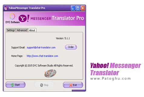 ترجمه حرفه ای و خودکار مکالمات یاهو مسنجر Yahoo! Messenger Translator Pro 5.1.1