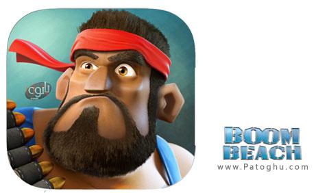 دانلود بازی بوم بیچ برای اندروید Boom Beach v19.60