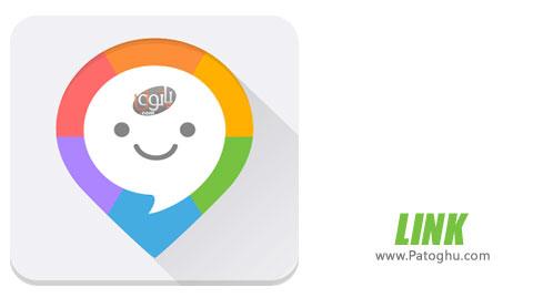 دانلود نسخه جدید مسنجر لینک برای اندروید LINK 1.2.3