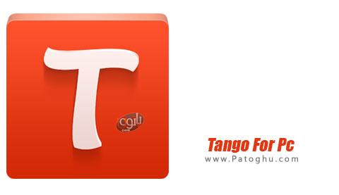 دانلود تانگو برای کامپیوتر Tango For Pc