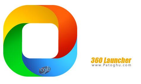 دانلود لانچر بسیار زیبا و سریع برای اندروید 360Launcher v6.0.3