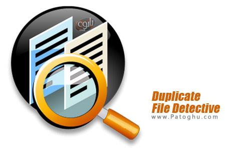 جستجو و حذف فایل های تکراری Duplicate File Detective 5.1.52 Pro