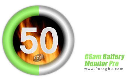 مانیتورینگ و نمایش وضعیت باتری اندروید GSam Battery Monitor Pro v3.20.1903201