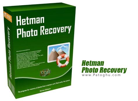 نرم افزار ایده آل برای بازیابی تصاویر Hetman Photo Recovery 4.1