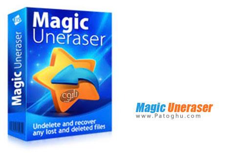 نرم افزاری قدرتمند برای بازیابی فایل های حذف شده Magic Uneraser 3.5