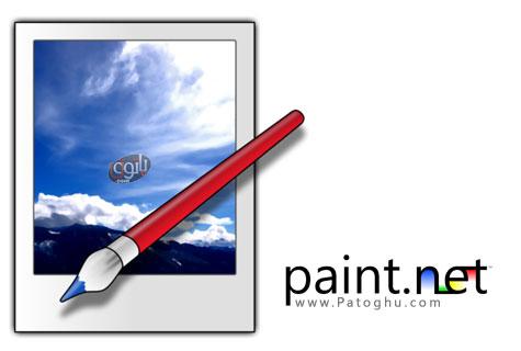 نرم افزار رایگان ویرایش تصاویر در ویندوز Paint.NET 4.0.5 Final