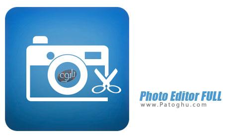 ویرایشگر قدرتمند تصاویر برای اندروید Photo Editor FULL v1.5.2