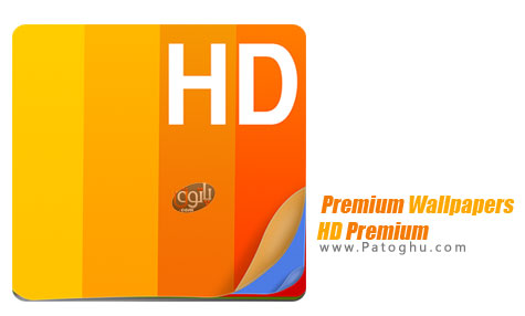 مجموعه والپیپرهای Hd برای گوشی و تبلت اندروید Premium Wallpapers HD Premium v2.5.15