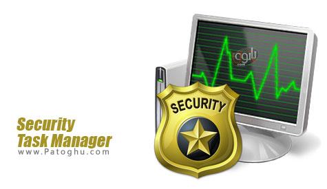 نرم افزار نمایش پروسه های در حال اجرا Security Task Manager 2.0